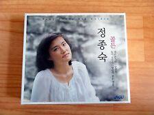 Jung Chong Suk - Best KOREA FOLK, Blues, Soul 2 CD. K-POP K-FOLK ROCK NEW !!