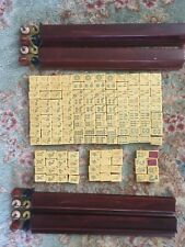 Antique Piroxloid French Ivory Mahjong Set •144 Tiles •
