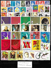 618 Romanian different stamps New assortment A3 (10 Scans)
