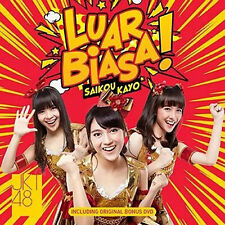 JKT48 Luar Biasa (Saikou kayo) (CD+DVD) (Regular Version)