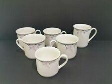ROYAL DOULTON Nimbus Tea Cups - Set of 6