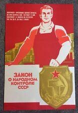 More details for large vintage 1985 ussr soviet communist propoganda poster, cold war art.