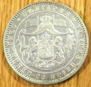 Beautiful 1885, Bulgaria Large Silver 5 Leva Coin (N55)