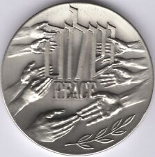 More details for israel silver pray for the peace of jerusalem private boxed medal|pennies2pounds
