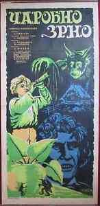 1941 Original Movie Poster Magic Bean Volshebnoye Zerno Eisenstein USSR YU Tale