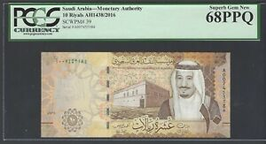 Saudi Arabia 10 Riyals AH1438/2016 P39 Uncirculated Graded 68
