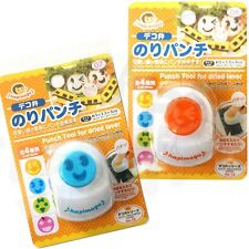 2pks Emoji Food seaweed Punch Shape Mold Mould dried laver nori Bento Lunch @US