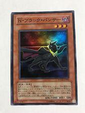 Yu-Gi-Oh Neo-Spacian Dark Panther POTD-JP005 Super Rare Japanese