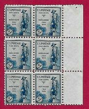 Scott #734 5c US General Kosciusko MNH Block of Six (6) from Private Collection