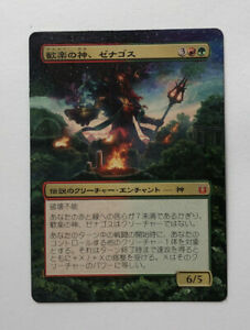 Xenagos God of Revels ALTERED ART Chinese MTG EDH Commander Hand Painted