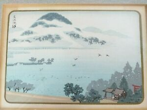 Vintage Japanese painting signed