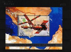 Yemen del norte (Arabes repúclica.) Bloque 135 nuevo con goma original Doppelzäh