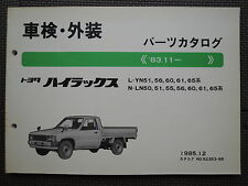 JDM TOYOTA HILUX Pickup Truck / SURF N50/60 Original Genuine Parts List Catalog