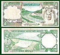 SAUDI ARABIA Monetary Agency 5 Riyals 1977P17b >* King Faisal * VF