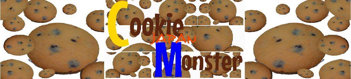 Cookie Monster Japan
