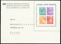 SCHWEIZ 1934, Block 1, schöner Ersttagsbrief, Attest Marchand, Mi, 1500,-