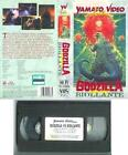 Godzilla Contro Biollante (1989) VHS