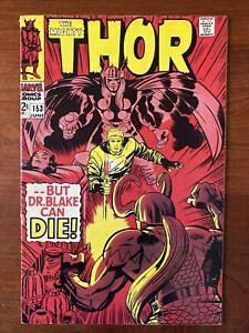 "Thor #153 (1968) VF+ 8.5 ""But Dr. Blake Can Die"" 🔥HIGH GRADE🔥"