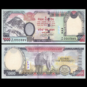 Nepal 1000 1,000 Rupees, 2016, P-75b, UNC