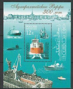 Russia 2004 Ships MNH Block