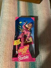 New Workin' Out Barbie NIB 1996 With Original Box Cassette To jam Never Opened!