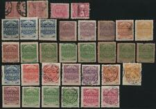 SAMOA: Selection of Used & Unused Samoa Express Examples Various Colours (32407)