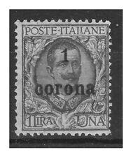 TRENTO E TRIESTE   1919 -  Lire 1   NUOVO **
