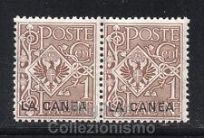 MC 1905 La Canea  1c MNH**