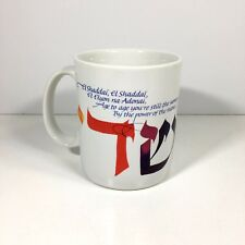 El Shaddai Coffee Mug Hebrew Letters Prayer
