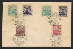 Indonesia 1946 Revolutionary Sumatra issue #2L15-7 on FDC + #2L13