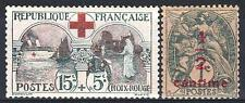 FRANCE ANNEE COMPLETE 1918 YVERT 156/157 , 2 TIMBRES NEUFS xx LUXE   M886