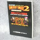 SUPER DONKEY KONG 2 Strategy Guide Kanzenban SFC Book AP08*