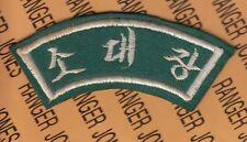 "ROK Republic of Korea Police Rank tab arc patch 4.25"" C"