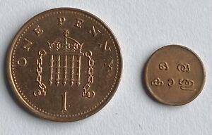 Kingdom of Travancore 1 Cash ND-1928-1949 (KM#57)