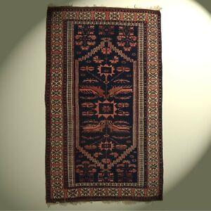 Alt YAGCIBEDIR Orient-Teppich 181x109 cm Türkei Wolle handgeknüpft Anatolien
