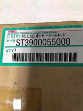 Subaru STi Front LSD Rebuild Kit Part# ST3900055000
