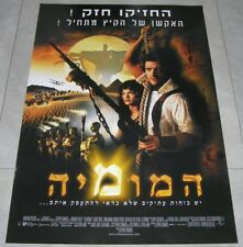 "THE MUMMY Rare Original ISRAELI Promo Movie Poster 1999 27""x38"" rolled"
