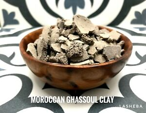 Pure Rhassoul Ghassoul Moroccan Lava Clay Plaquettes Hair Skin Face Body Mask