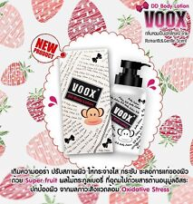 VOOX DD Body Lotion SKIN CARE INTENSE MOISTURIZING Cream AUTHENTIC 100% 250g.