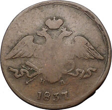 1837 Emperor Czar Nicholas I Antique Russian 5 Kopeks Coin Imperial Eagle i56545