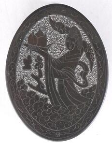 Chinese Ink Stone & Lid Kwanyin Holding Peach