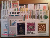 BULGARIA 1970 COMPLETE YEAR-SET, 89 STAMPS &  5 SOUVENIR SHEETS, MNH,