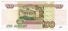 100 RUBLES RUSSIA 1997