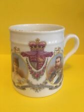 Corronation of King George V of England Commemorative Cup 1911