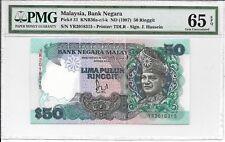 Malaysia, Bank Negara - 50 Ringgit, nd (1987). PMG 65EPQ. S/NUMBER  YR 2018315