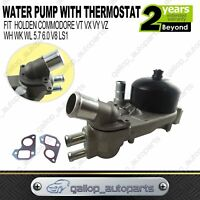 VT VX VY VZ V8 5.7l LS1 For Holden Commodore Proflow High Performance Water Pump