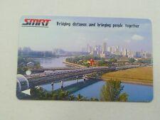 Singapore MRT Transitlink Card Ticket - SMRT Single Trip Ticket (L210)