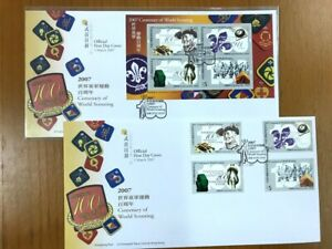 China Hong Kong 2007 FDC Centenary of World Scouting Scout stamp 童軍運動