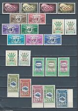 Middle East Yemen mnh selection of stamp sets - FREE YEMEN and YAR