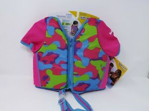 "Swim School Swim Training Vest - 20-33 lbs - 20"" chest"